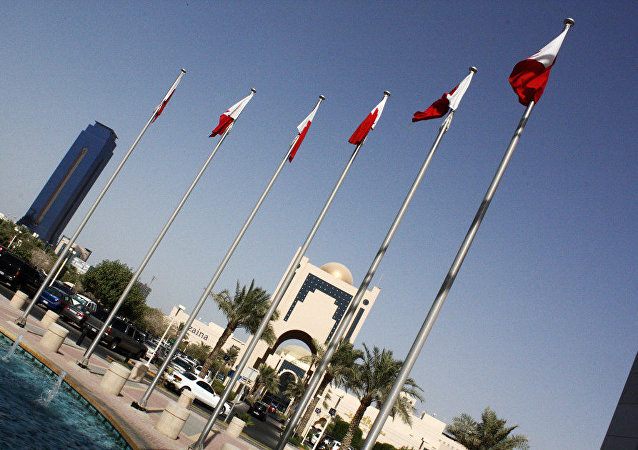 Flags of the Kingdom of Bahrain