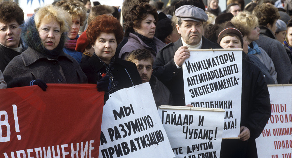 Sales workers at a protest meeting against Russia's robber baron privatization schemes of the early 1990s.