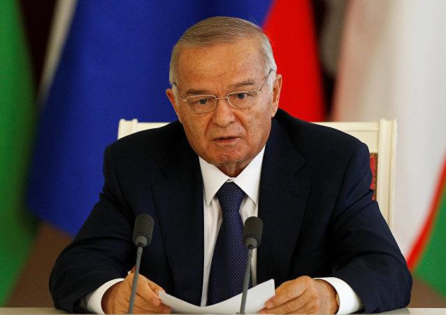 Uzbekistan's late President Islam Karimov