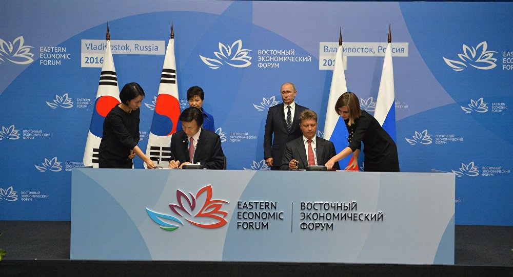 Russia S Korea Sign Multiple Bilateral Agreements Following