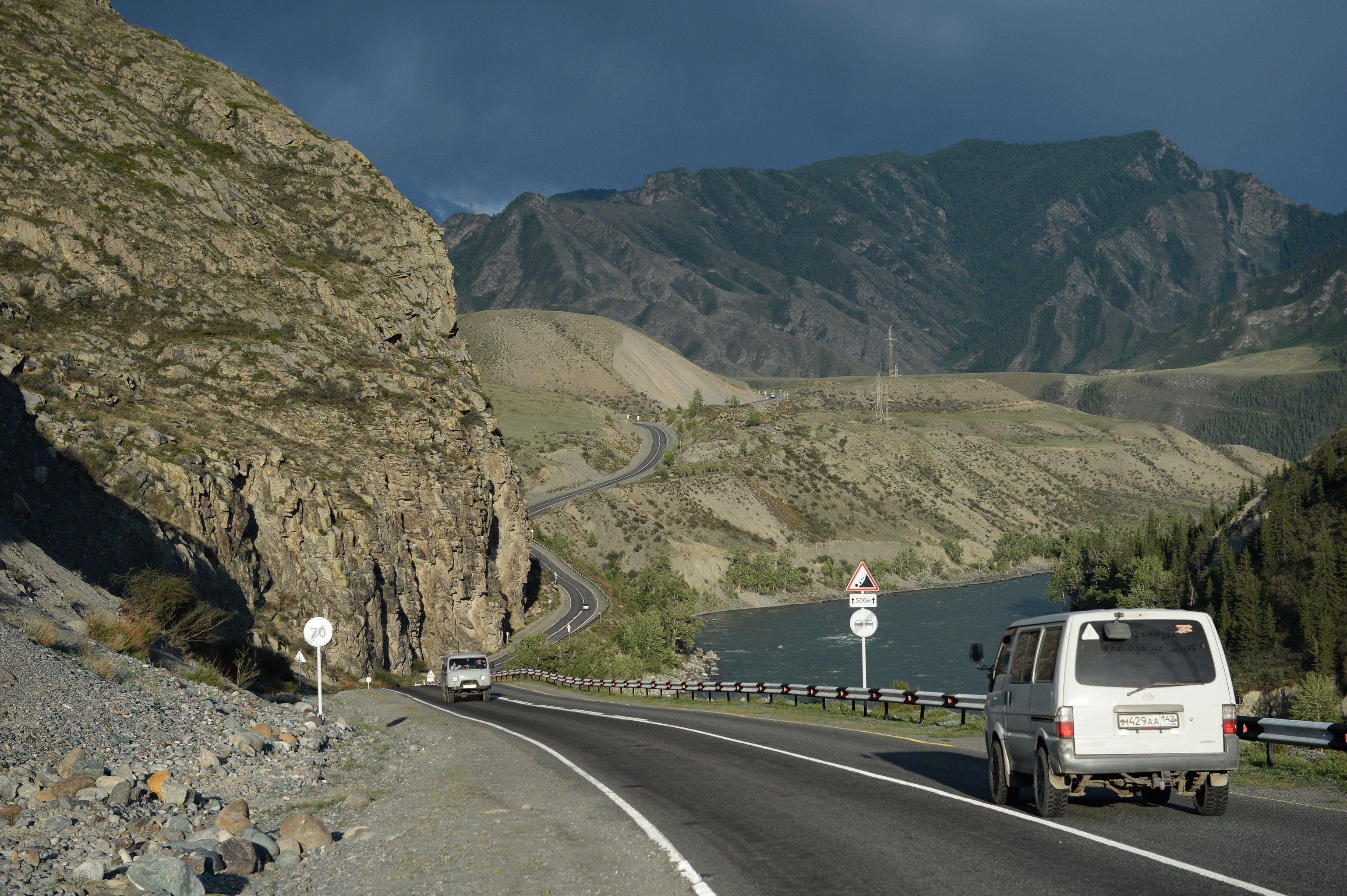 A motorway in the Republic of Altai