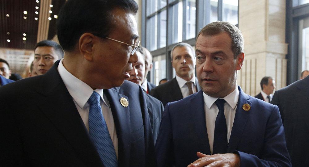 Prime Minister Dmitrty Medvedev visits Laos
