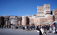 The 1,000-year-old Bab Al-Yemen (the Gate of Yemen) at the centre of the old town of Sanaa