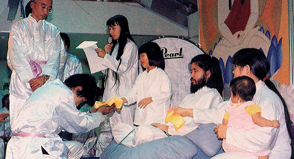 an essay on religion aum shinrikyo sect Aum shinrikyo is a buddhist-type religious group whose teacher and leader is chizuo matsumoto, known most commonly as shoko asahara (his aum shinrikyo name.