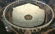 China's largest single-aperture spherical telescope FAST