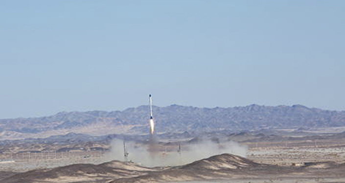 Islamic Republic of Iran satellite launch