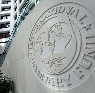 The International Monetary Fund logo is seen inside its headquarters at the end of the IMF/World Bank annual meetings in Washington, U.S., October 9, 2016