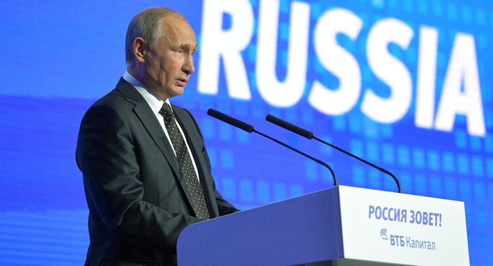 October 12, 2016. Russian President Vladimir Putin addresses the plenary session Preserving Responsibility. Expanding Opportunities of the 8th annual Russia Calling! Investment Forum organized by VTB Capital at the World Trade Center in Moscow.