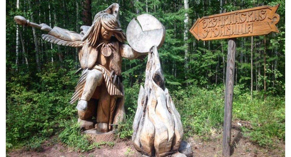 Evenki shaman