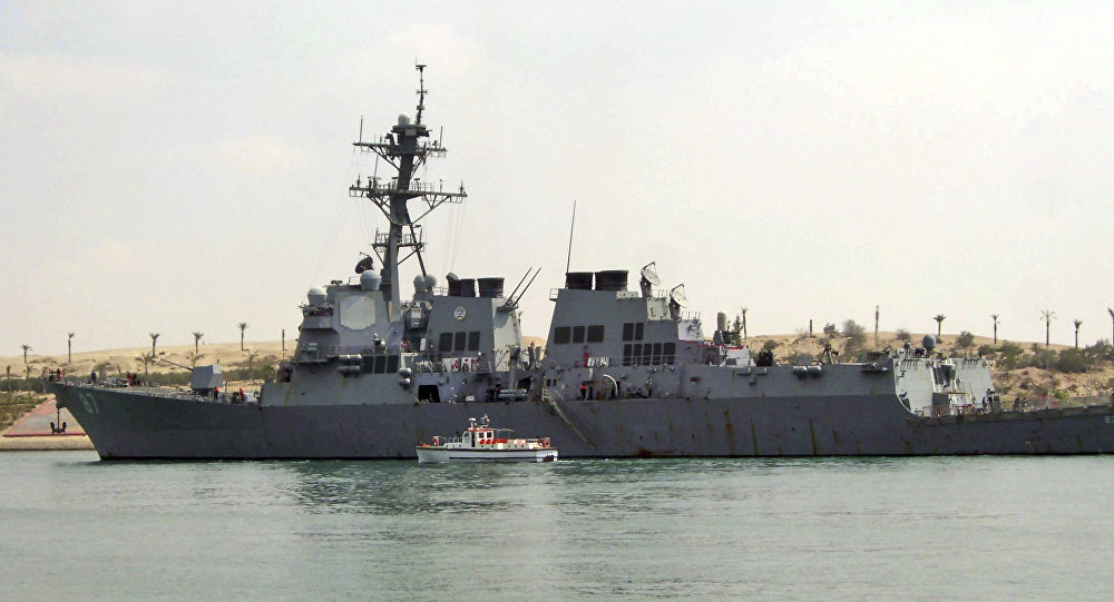 U.S. destroyer USS Mason sails in the Suez canal in Ismailia, Egypt.