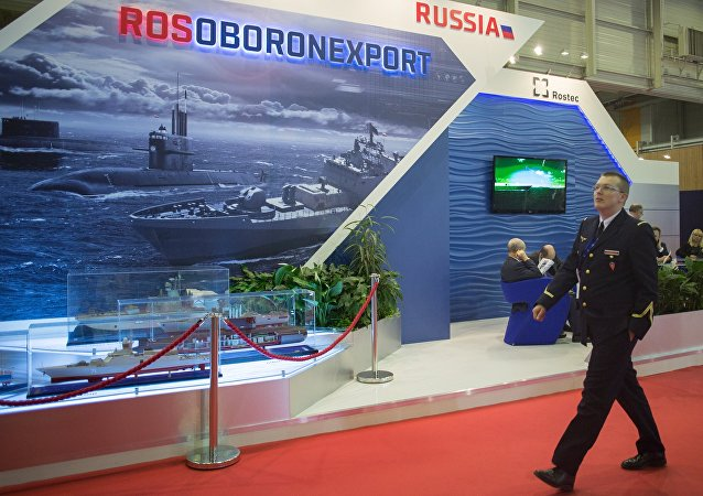 EURONAVAL 2016 - International Naval Defence & Maritime Exhibition & Conference opens in Paris