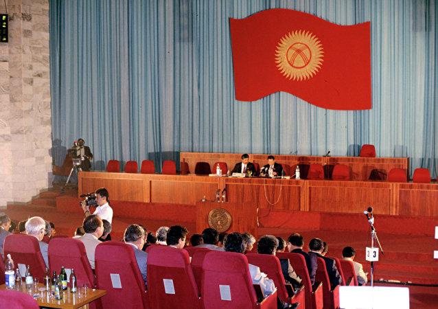 Kyrgyz parliament