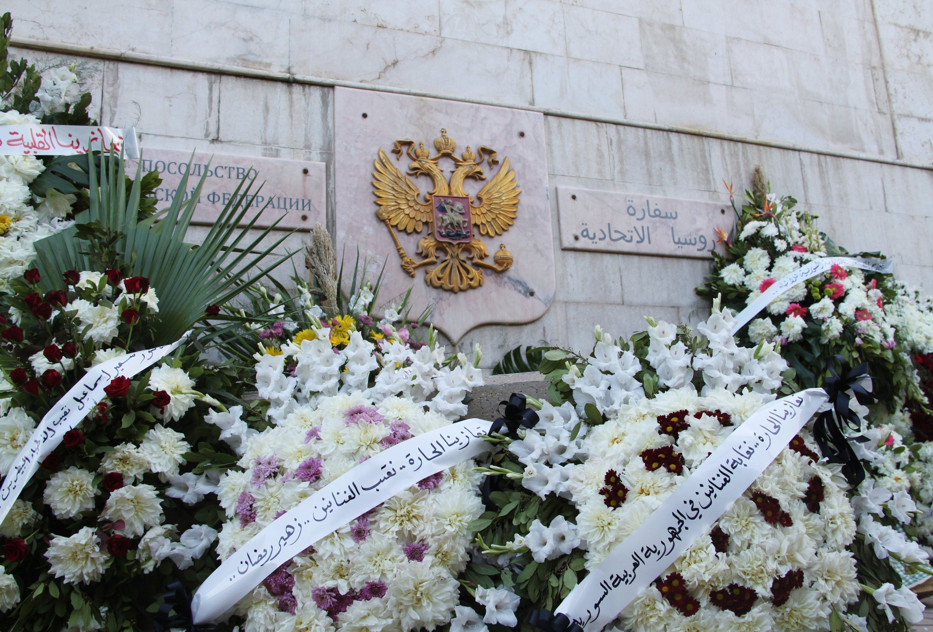Flower wreaths near the Russian embassy in Damascus brought in memory of those who died in the crash of Kogalymavia Airlines' Airbus A321 plane (Flight 9268) en route from Sharm el-Sheikh to St. Petersburg