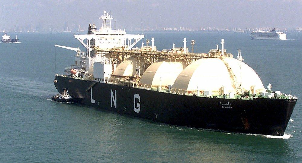 LNG tanker Al Hamra of Iran (File)