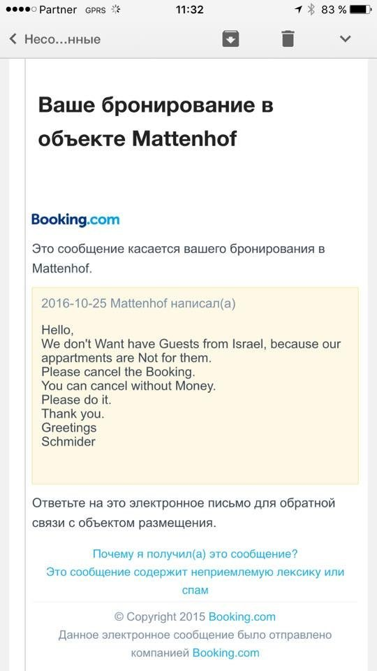 The message Igor Tsehansky received from the Mattenhof guest house about his booking