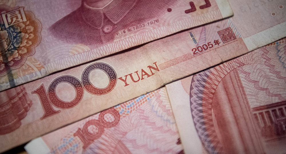 Russia China Venture Fund May Sign First Project Agreements In Early