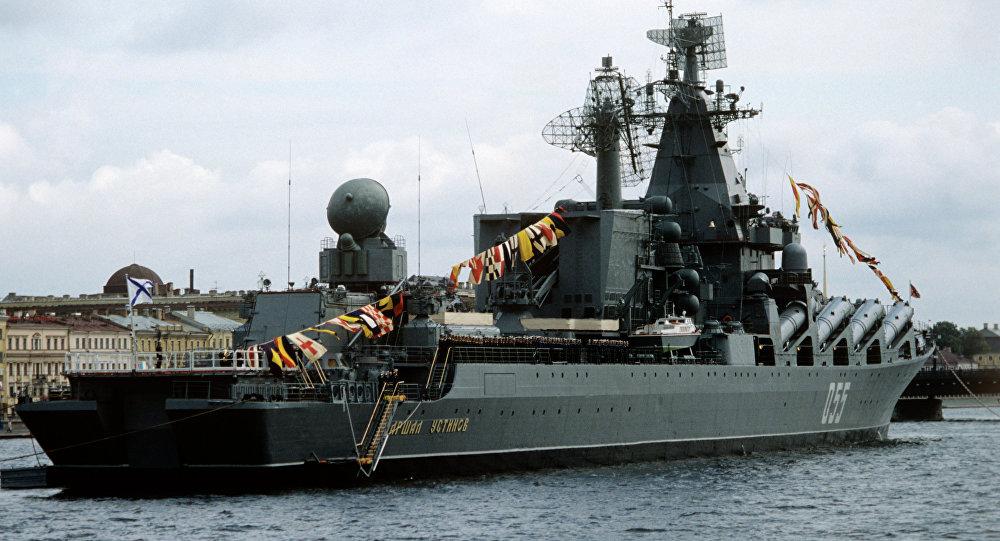 Missile cruiser Marshal Ustinov