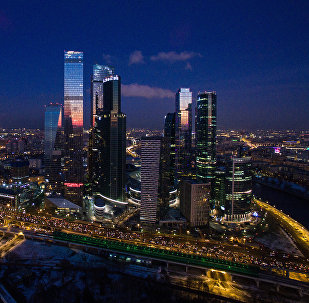 A view of Moscow City international business center