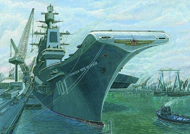 Soviet Kuznetsov-Class (formerly Leonid Brezhnev-class) carrier