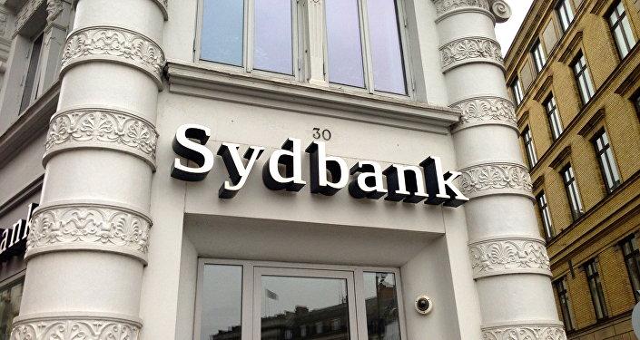 Sydbank,Copenhagen,Denmark