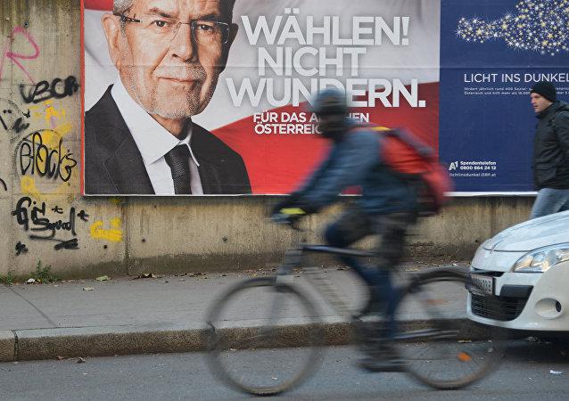 Agitprop campaign in Vienna
