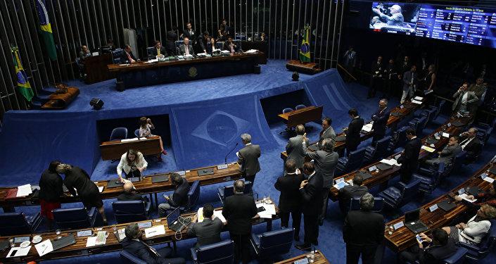 The Senate of Brazil (File)