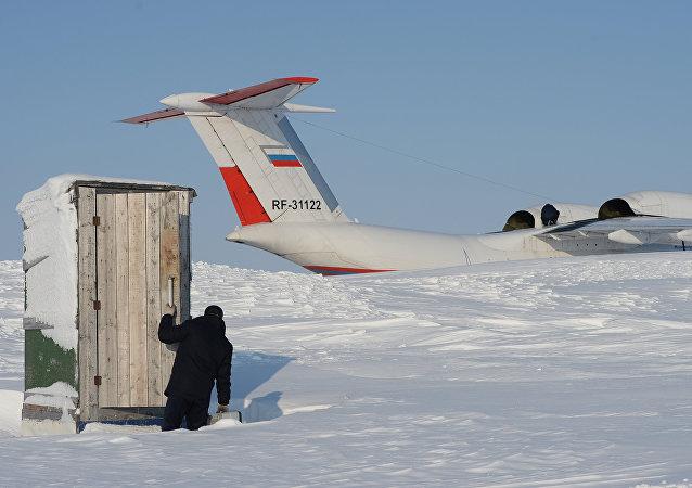 Airport on Sredny Island