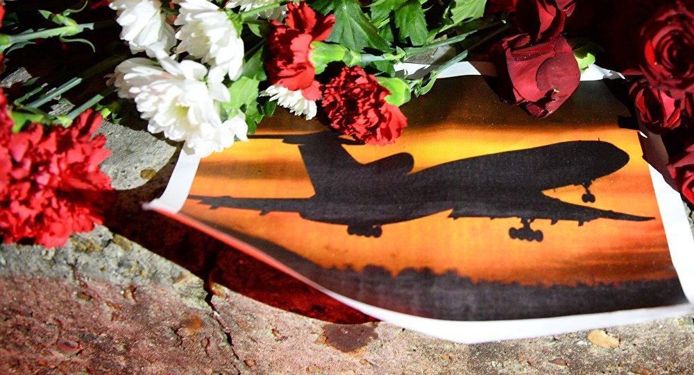 Vigil in memory of Sochi air crash victims