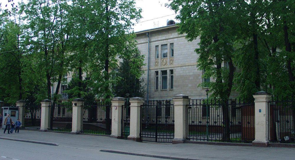 Embassy of Iraq in Moscow, file photo
