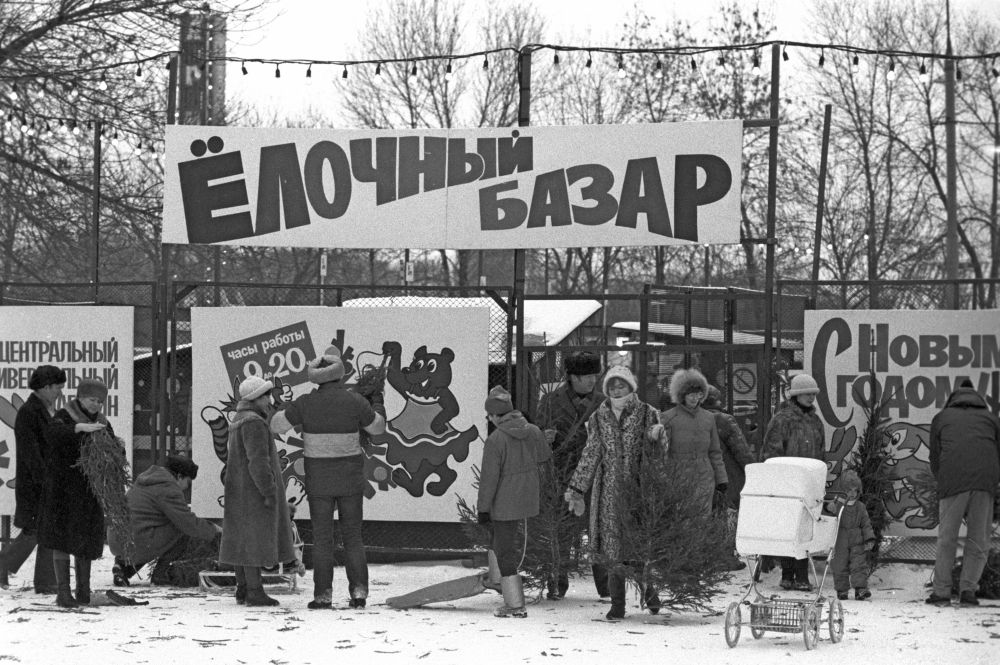New Year Celebrations in USSR