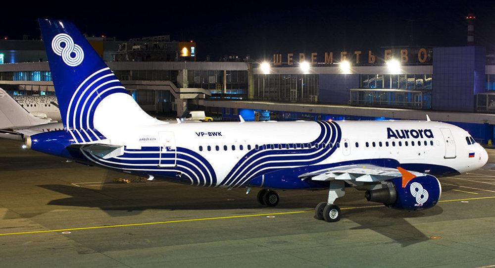Aurora's first Airbus A319