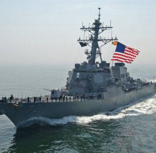 US Navy destroyer Mahan