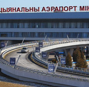 Minsk national airport. (File)