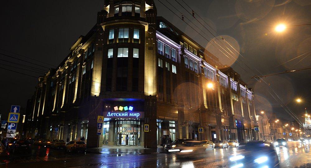 chinese billionaire snaps up historical building near kremlin for