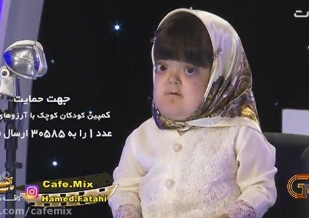 Fatemeh Gharrar