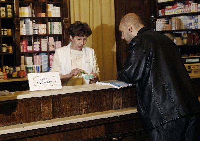 Pharmacy in Prague (File)