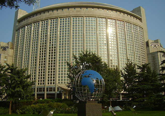 Ministry of Foreign Affairs of the People's Republic of China headquarters - No. 2, Chaoyangmen Nandajie, Chaoyang District, Beijing,