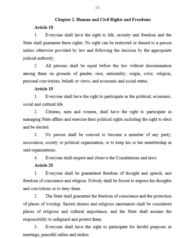 Syrian Constitution, Page 10