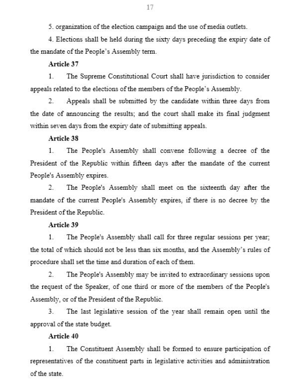 Syrian Constitution, Page 17