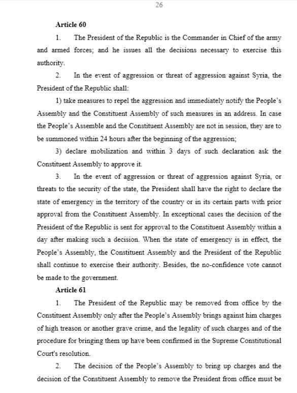 Syrian Constitution, Page 26