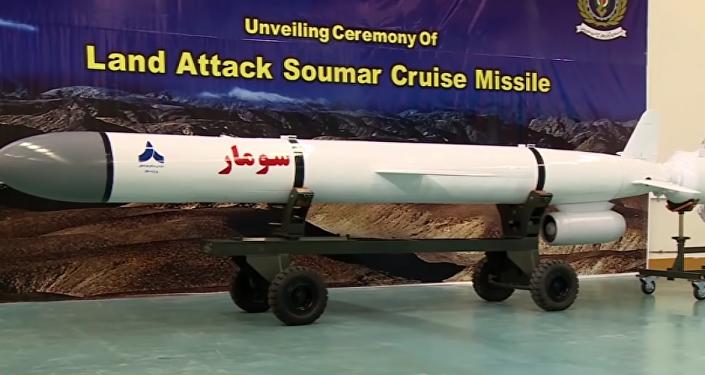 Sumar Cruise Missile