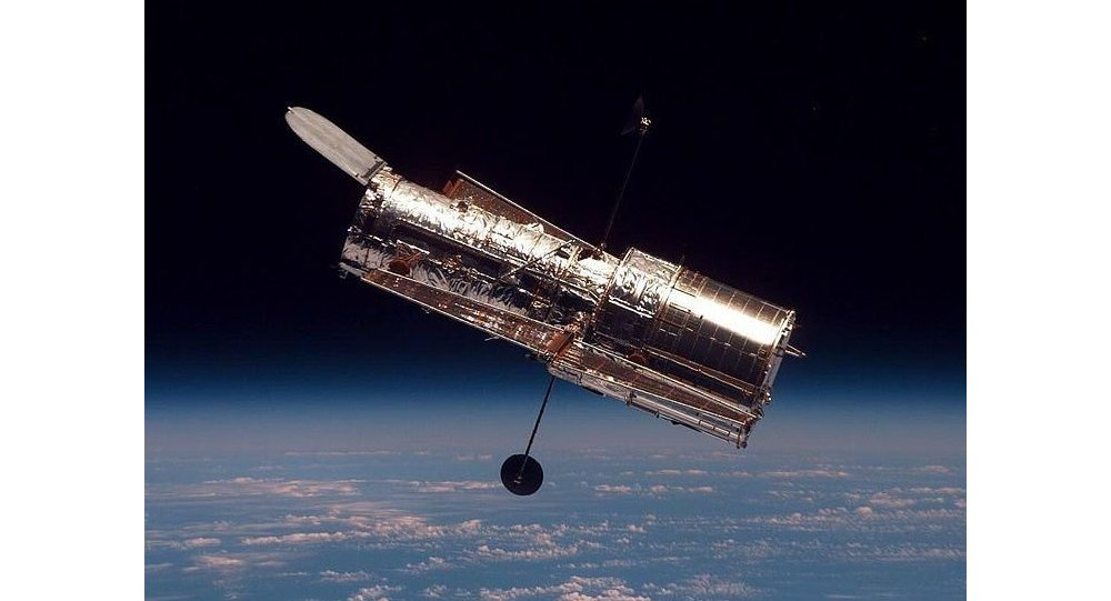 Hubble Space Telescope HST