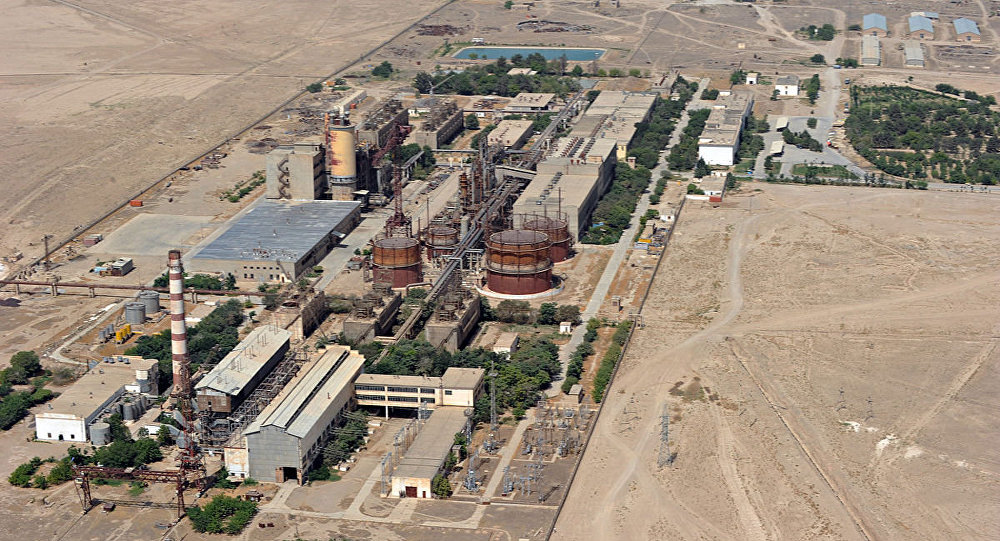 Northern Fertilizer and Power Plant outside of Mazar-e-Sharif, Balkh Province, Afghanistan