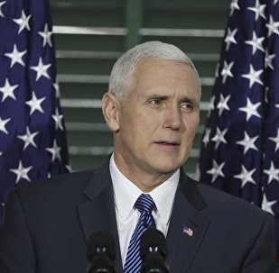 Vice President Mike Pence speaks at Congress Hall in Philadelphia on Saturday, Feb. 4, 2017
