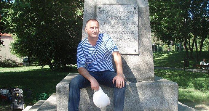 Jerzy Tyc