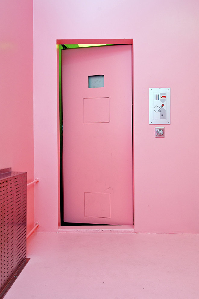 A cell in Cool Down Pink