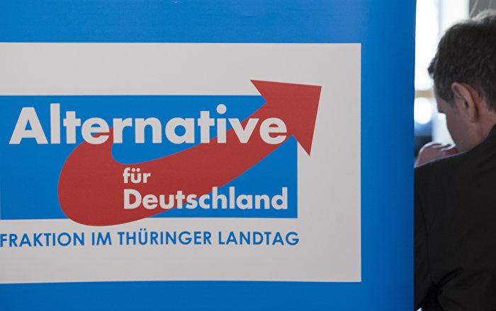 German Authorities Put AfD Under Scrutiny