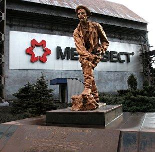 Yenakiieve metallurgical plant in Donetsk region