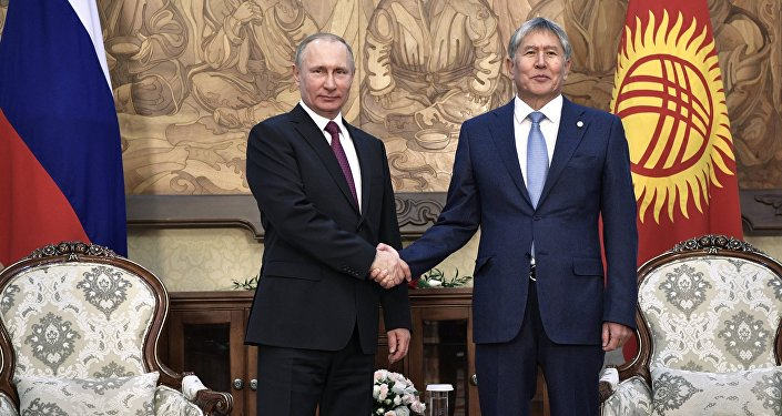 Putin hopes Russian Federation and Kyrgyzstan will remain close allies