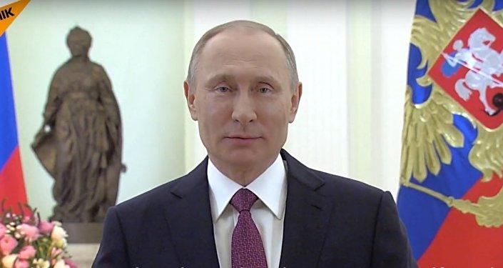 Putin Congratulates Russian Women On International Women's Day